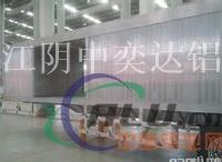 6800噸擠壓機生產大截面工業型材
