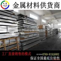 国产1100铝薄板规格 1100纯铝合金板价格