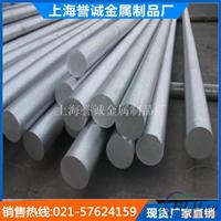 6009T6薄铝板 中厚铝板国标定制