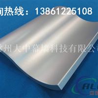 波纹铝单板铝单板吊顶