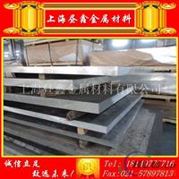 6351锻造铝板 西南铝品质