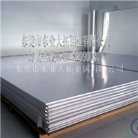 5A02铝合金棒 高强度5A02铝板