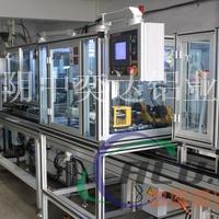 6800吨压机生产各种流水线型材