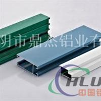 销售工业铝型材,建筑铝型材,优质铝型材生产