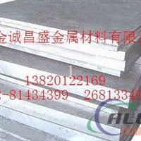 5052铝板规格池州7075铝板标准