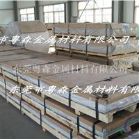 6061超宽铝板现货 国标超大规格铝板