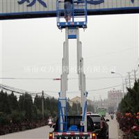 车载双柱铝合金8米升降机价格