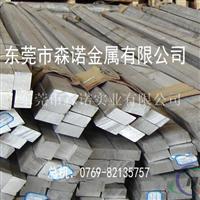 5A05进口铝板参数