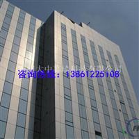 铝幕墙铝单板规格