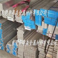 6063氧化铝排 超窄铝板