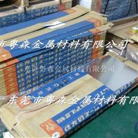 1100H114镜面铝板 高反光率铝板
