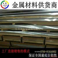现货低价3003h24铝板 3003铝棒性能