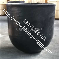 中冀金钢牌400kg熔铝碳化硅石墨坩埚