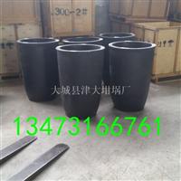 中冀金钢牌熔铝碳化硅坩埚100kg装