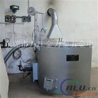 供应天然气熔铝炉