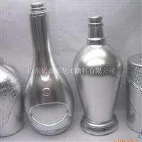 署理出口电镀银浆镜面铝银浆出口铝银粉