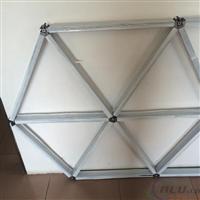 供应型材三角铝格栅吊顶