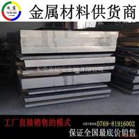强度高2024超硬铝板2024优质铝合金板价格