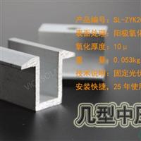 薄膜組件雙面壓塊 雙面壓碼 單面壓塊