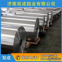 武威市东北地区5052防锈铝板现货库存