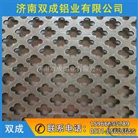 南阳0.5mm厚双零铝箔生产厂家