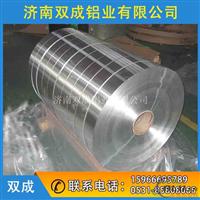 大冶市0.8mm厚合金铝板7075批发商