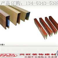 0.61.0【鋁方通吊頂】廠家 木紋鋁方通規格