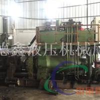 东芝800吨铝型材挤压机