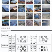 琉璃瓦屋顶支架方案(弯钩型)_