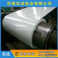 灵宝市2mm厚铝单板生产公司