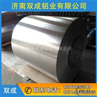 井冈山0.3mm厚3003防锈铝板最新价格