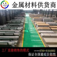 7050进口超硬铝板 7050美铝厂家价格