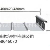 铝镁锰板65430 65400 25430