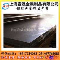 5083花纹铝板