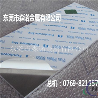 6061t5铝板 6061铝板折弯程度