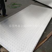 1060超薄超宽花纹铝板1.215003000