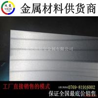 铝板拉丝加工 AL7075铝薄板