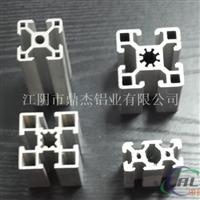 铝型材模具制造,生产加工,表面处理于一体