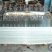 1090拉丝氧化铝薄板