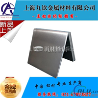 5056H32铝板现货5056h112铝板