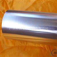 药品铝箔0.06mm铝箔价格