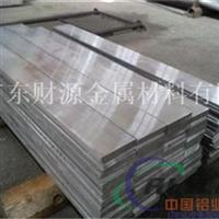 7075铝排高硬度铝排