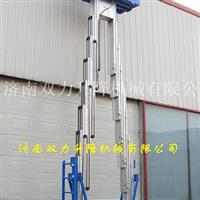 10米铝合金升降机 8米铝合金升降平台