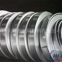 胶带铝箔铝箔价格
