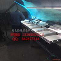 螺杆式铝模板 铝合金模板 生产能力强