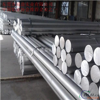 AL6082铝棒厂家