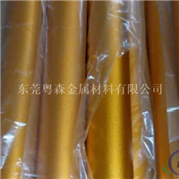 7075T6铝管 国标超长铝管