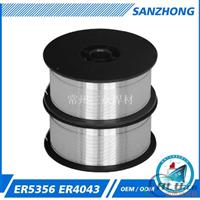 纯铝焊丝ER1100ER1070铝焊丝厂家直销