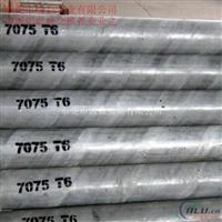 AA7075铝棒价格