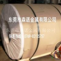 裁切6063铝板 6063t6铝板价格